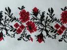 Трояндове мереживо